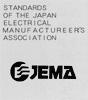 日本電機工業会規格